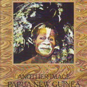 ANOTHER IMAGE PAPUA NEW GUINEA